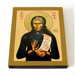 Преподобная София Хотокуриду, икона на доске 13*16,5 см - Иконы