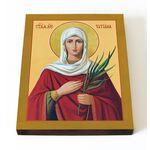Мученица Татиана Римская, икона 13*16,5 см - Иконы