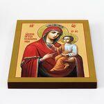 """Икона Божией Матери """"Скоропослушница"""", печать на доске 20*25 см - Иконы"""