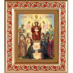 Похвала Пресвятой Богородицы, Киевская, рамка с узором 14,5*16,5 см - Иконы