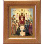 Похвала Пресвятой Богородицы, Киевская, широкая рамка 14,5*16,5 см - Иконы