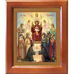 Похвала Пресвятой Богородицы, Киевская, рамка 12,5*14,5 см - Иконы
