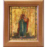 """Икона Божией Матери """"Благодатное небо"""", широкая рамка 14,5*16,5 см - Иконы"""