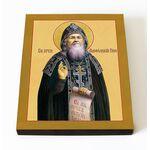 Преподобный Амфилохий Почаевский, Головатюк, икона на доске 8*10 см - Иконы