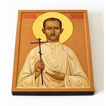 Мученик Димитрий Вдовин, икона на доске 8*10 см - Иконы