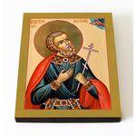 Мученик Петр Казанский, икона на доске 8*10 см - Иконы