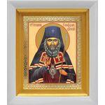 Святитель Иоанн Шанхайский, икона в белом киоте 14*16 см - Иконы