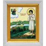 Праведный Артемий Веркольский, отрок, в белом киоте 14*16 см - Иконы