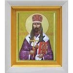 Священномученик Онуфрий Гагалюк, архиепископ Курский, киот 14*16 см - Иконы