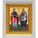 Бессребреники Косма и Дамиан Азийские, икона в белом киоте 14*16 см - Иконы