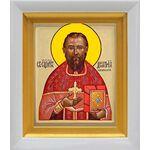 Священномученик Димитрий Казанский, икона в белом киоте 14*16 см - Иконы