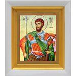Великомученик Феодор Тирон, икона в белом киоте 14*16 см - Иконы