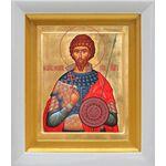 Великомученик Феодор Стратилат, икона в белом киоте 14*16 см - Иконы