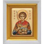 Мученик Валерий Севастийский, икона в белом киоте 14*16 см - Иконы