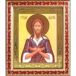 Преподобный Алексий человек Божий, в рамке с узором 19*22,5 см - Иконы