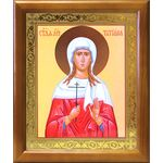Мученица Татиана Римская, икона в деревянной рамке 17,5*20,5 см - Иконы