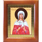 Мученица Татиана Римская, икона в деревянной рамке 12,5*14,5 см - Иконы