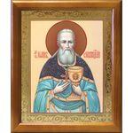 Праведный Иоанн Кронштадтский, икона в деревянной рамке 17,5*20,5 см - Иконы