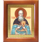Праведный Иоанн Кронштадтский, икона в деревянной рамке 12,5*14,5 см - Иконы