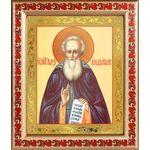 Преподобный Александр Свирский, икона в рамке с узором 19*22,5 см - Иконы
