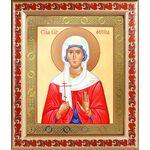 Мученица Фотина Самаряныня Римская, икона в рамке с узором 19*22,5 см - Иконы