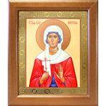 Мученица Фотина Самаряныня Римская, икона в широкой рамке 19*22,5 см - Иконы
