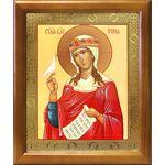 Великомученица Ирина Македонская, деревянная рамка 17,5*20,5 см - Иконы