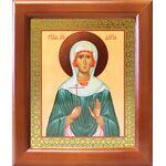 Мученица Дария Римская, икона в деревянной рамке 12,5*14,5 см - Иконы