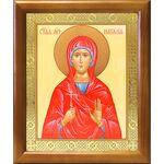 Мученица Наталия Никомидийская, икона в деревянной рамке 17,5*20,5 см - Иконы