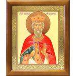 Равноапостольный князь Владимир, икона в деревянной рамке 17,5*20,5 см - Иконы