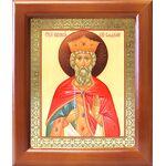 Равноапостольный князь Владимир, икона в деревянной рамке 12,5*14,5 см - Иконы