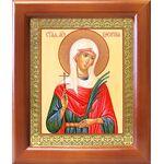 Мученица Алевтина Кесарийская, Валентина, икона в рамке 12,5*14,5 см - Иконы