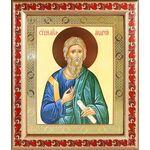 Апостол Андрей Первозванный, широкая рамка с узором 19*22,5 см - Иконы