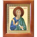 Апостол Андрей Первозванный, икона в деревянной рамке 12,5*14,5 см - Иконы
