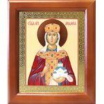 Мученица Людмила Чешская, икона в деревянной рамке 12,5*14,5 см - Иконы