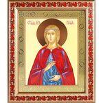 Мученица Иулия Карфагенская, икона в рамке с узором 19*22,5 см - Иконы