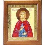 Мученица Иулия Карфагенская, икона в широкой рамке 19*22,5 см - Иконы