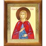 Мученица Иулия Карфагенская, икона в деревянной рамке 17,5*20,5 см - Иконы