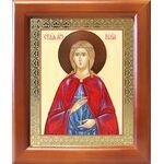 Мученица Иулия Карфагенская, икона в деревянной рамке 12,5*14,5 см - Иконы