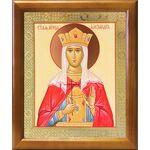 Мученица Александра, царица Римская, икона в рамке 17,5*20,5 см - Иконы