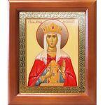 Мученица Александра, царица Римская, икона в рамке 12,5*14,5 см - Иконы