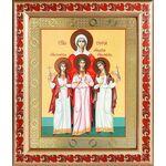 Мученицы Вера, Надежда, Любовь и София, в рамке с узором 19*22,5 см - Иконы