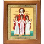 Мученицы Вера, Надежда, Любовь и мать их София, рамка 19*22,5 см - Иконы