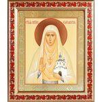 Великая княгиня Елисавета, икона в рамке с узором 19*22,5 см - Иконы