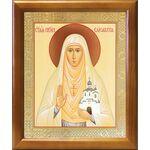 Преподобномученица великая княгиня Елисавета, рамка 17,5*20,5 см - Иконы