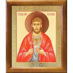 Мученик Евгений Севастийский, икона в рамке 17,5*20,5 см - Иконы