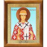 Святитель Никита Новгородский, икона в деревянной рамке 17,5*20,5 см - Иконы