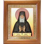 Преподобный Паисий Святогорец, икона в широкой рамке 19*22,5 см - Иконы