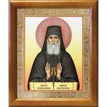 Преподобный Паисий Святогорец, икона в деревянной рамке 17,5*20,5 см - Иконы