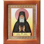 Преподобный Паисий Святогорец, икона в деревянной рамке 12,5*14,5 см - Иконы